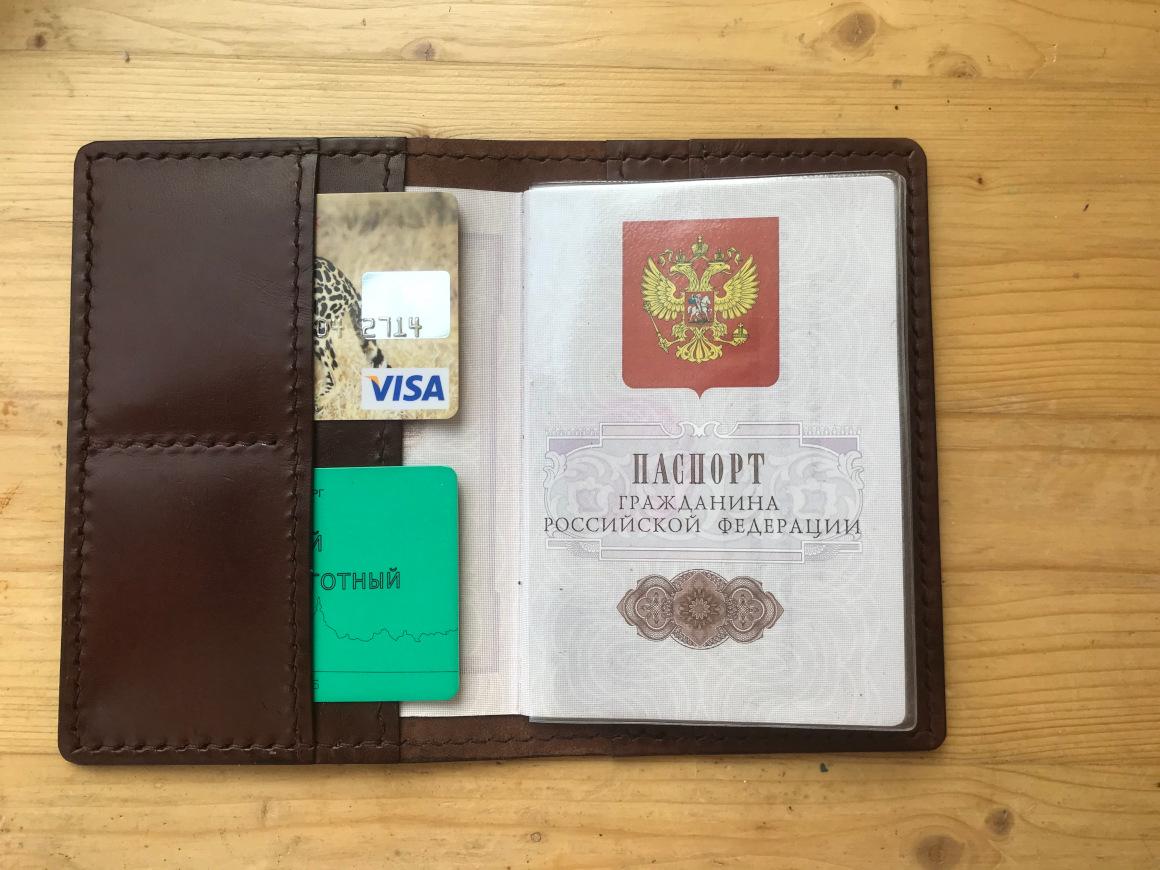 Обложка для паспорта вид спереди