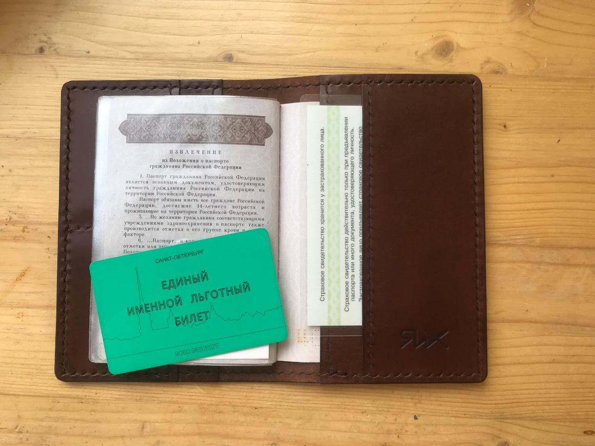 Обложка для паспорта вид сзади